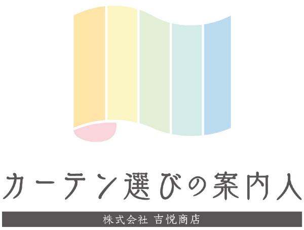 オーダーカーテン 東京